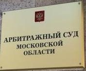 Факсы судебных составов  Арбитражный суд города Москвы